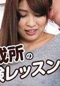 Heyzo – 864 – Haruna Ueda