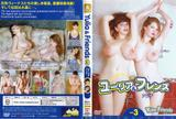 th 09352 YuliaNovaFriendsVol.3 123 248lo Yulia Nova And Friends Vol 3