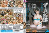 th 94801 opdd009full 123 38lo Asian Prego 37