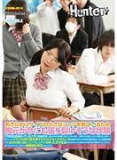 [HUNT-837] あきらかにサイズの小さなシャツを着ているため胸元が今にも張り裂けそうな状態で学校生活を送っているクラスのあの子。