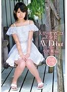 [ZEX-244] 天使のオマ○コ 美少女 AVデビュー 小波風(18歳)