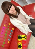 Honnamatv – 242 – Yuki