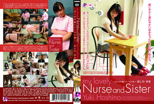 (PB-099) My Lovely Nurse and Sister – Yuki Hoshino [DVD-ISO]