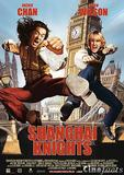 shanghai_knights_front_cover.jpg